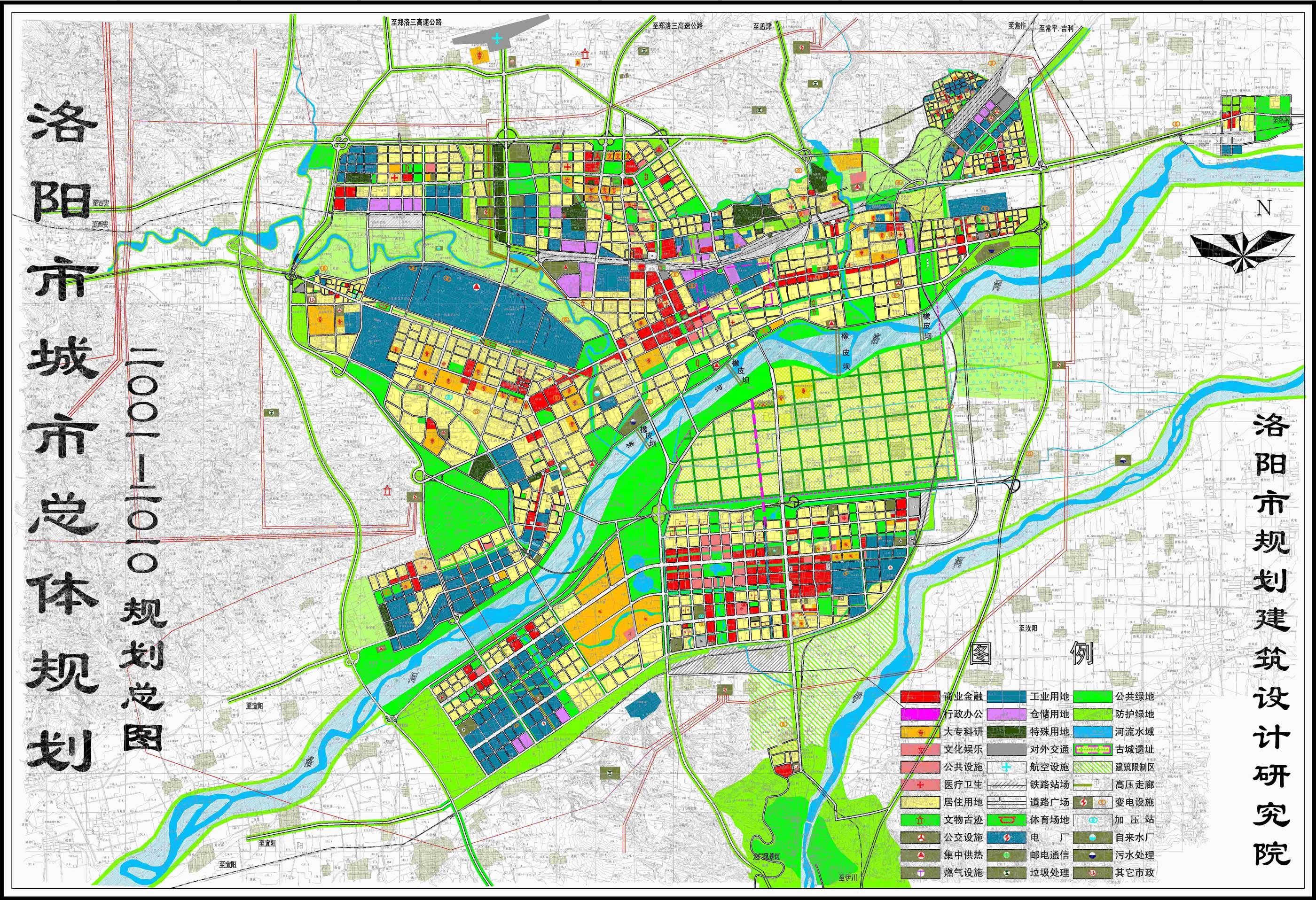 洛阳 城市规划图 洛阳地 图库