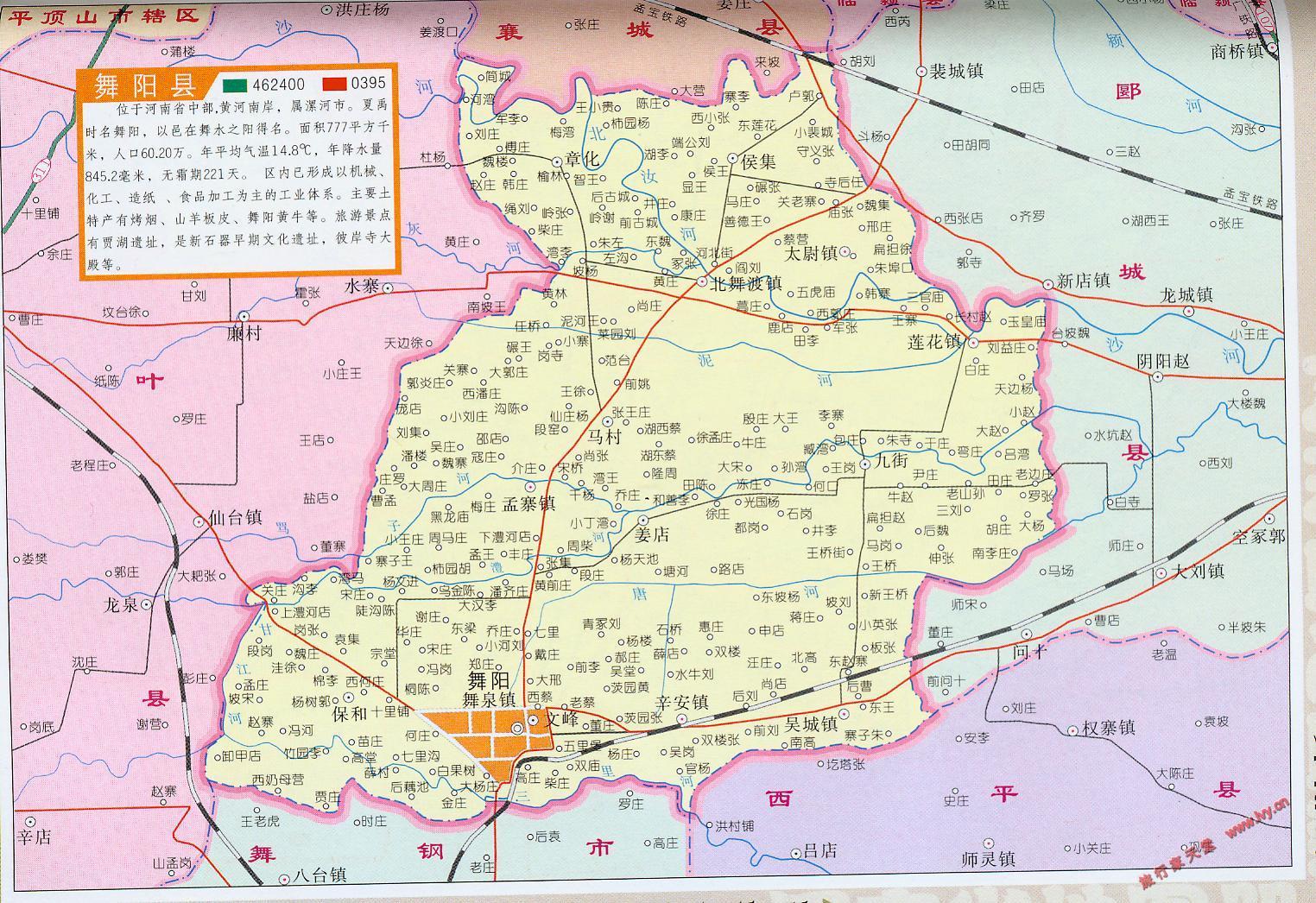 舞阳县地图_漯河市地图查询