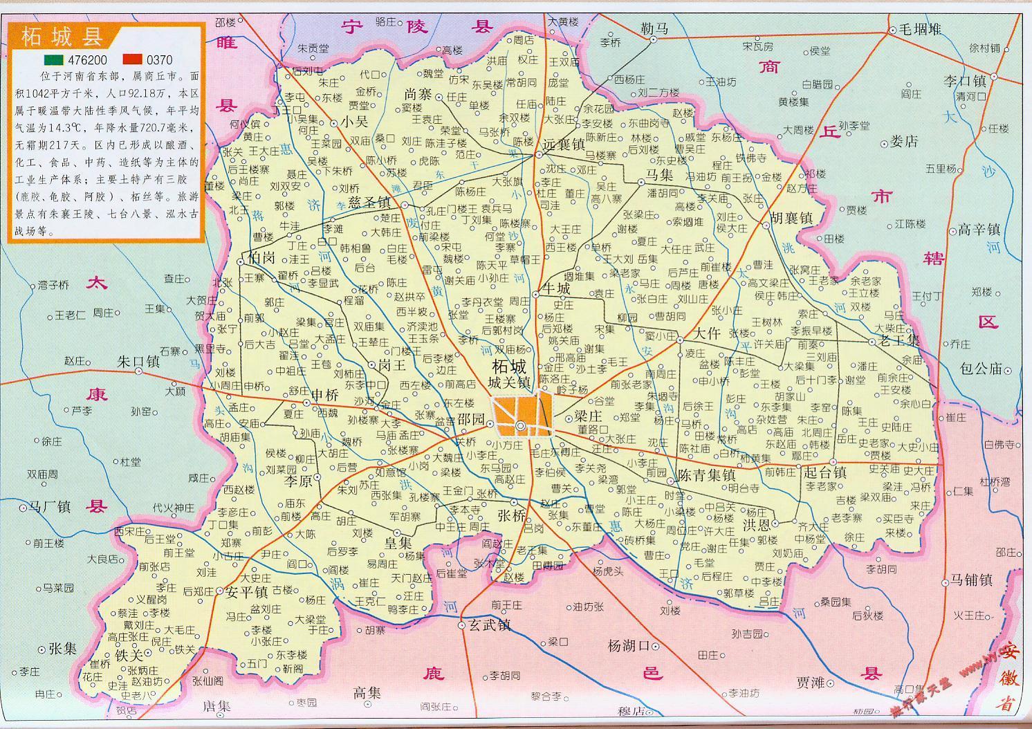商丘地图全图高清版 商丘地图 高清 商丘 高清 商丘地图