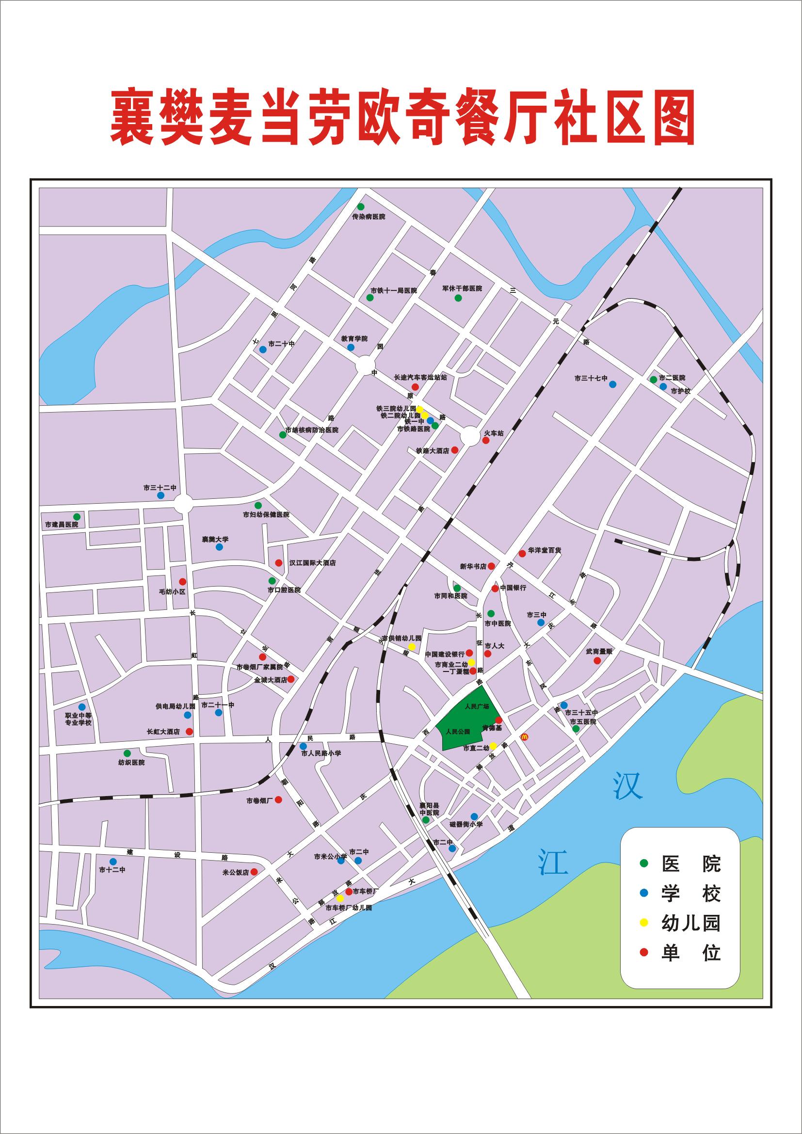 湖北襄樊旅游地图 襄樊全图