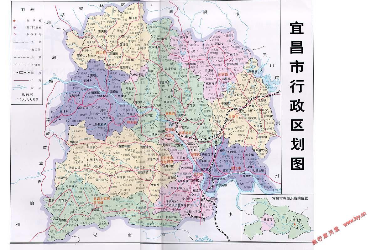 宜昌市行政区划地图图片
