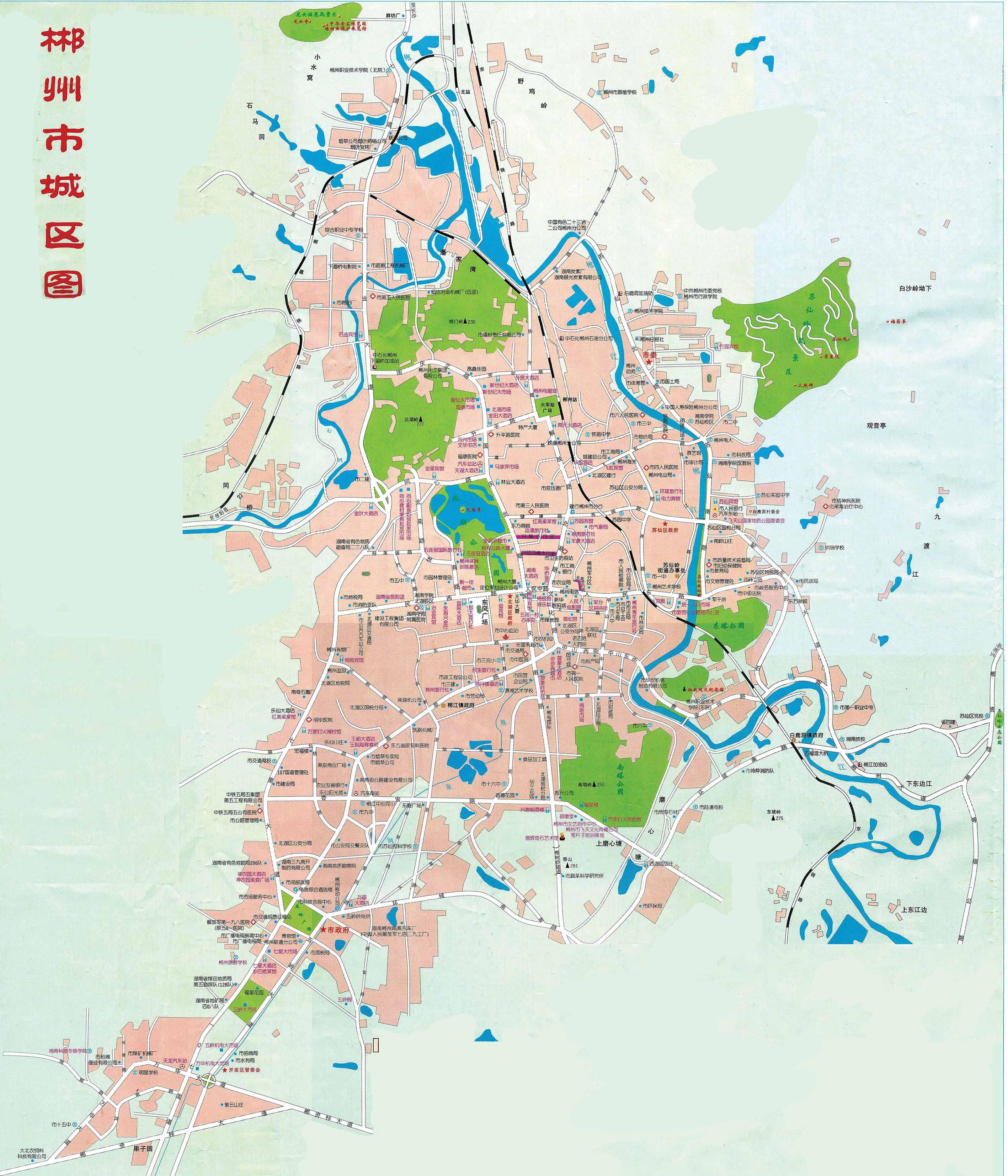郴州市城区地图