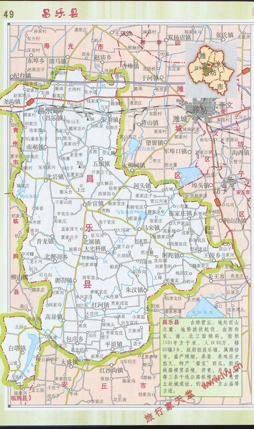 临沂地图交通图_昌乐县地图_潍坊地图库