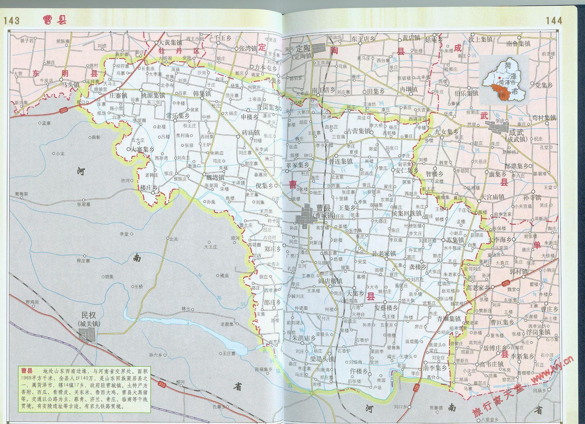 中国山东青岛地图 中国山东地图查询 中国山东省地图全图 中国山东旅