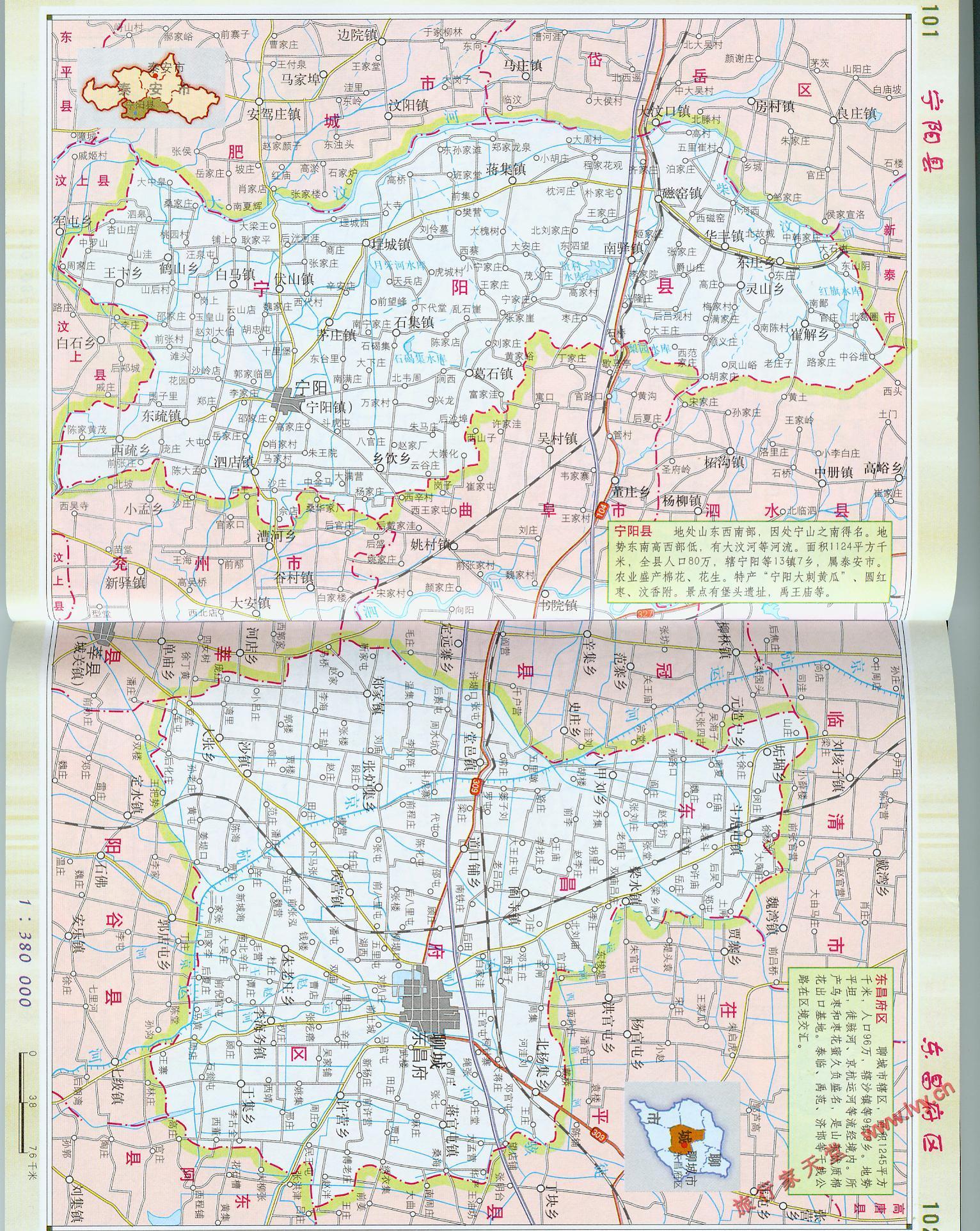 宁阳县地图_泰安市地图查询