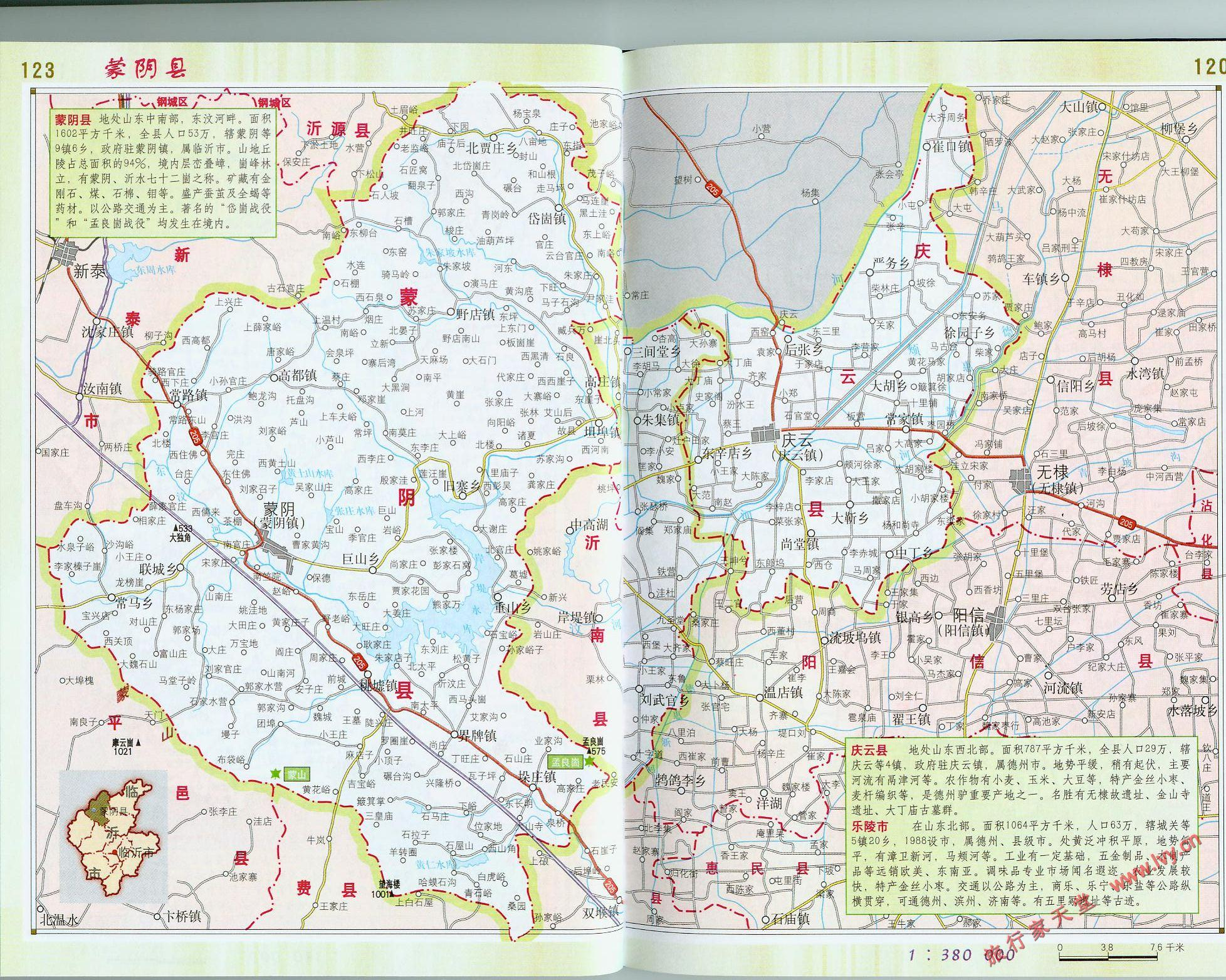 临沂地图 临沂地图交通图 临沂地图全图大图