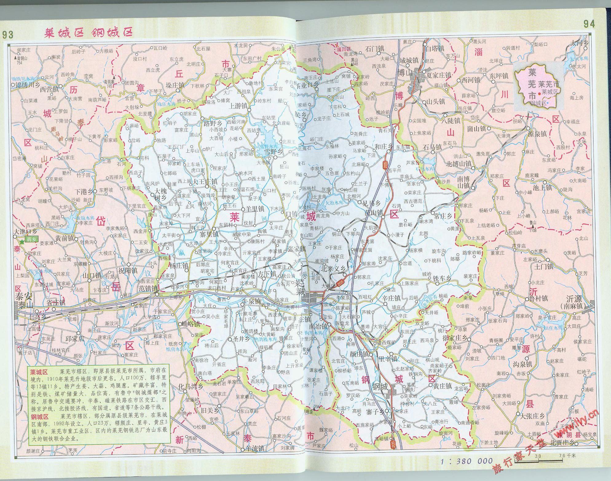 莱芜市市区地图 莱芜市区地图