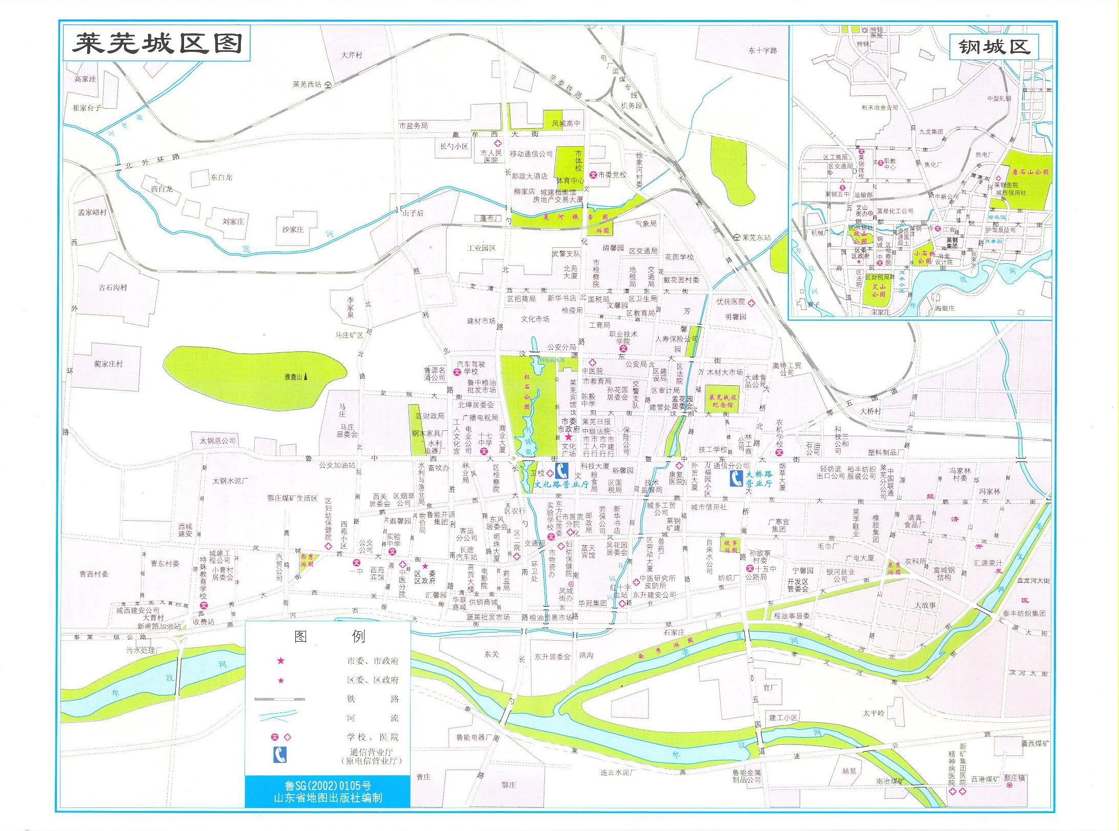 莱芜市区地图_莱芜地图库