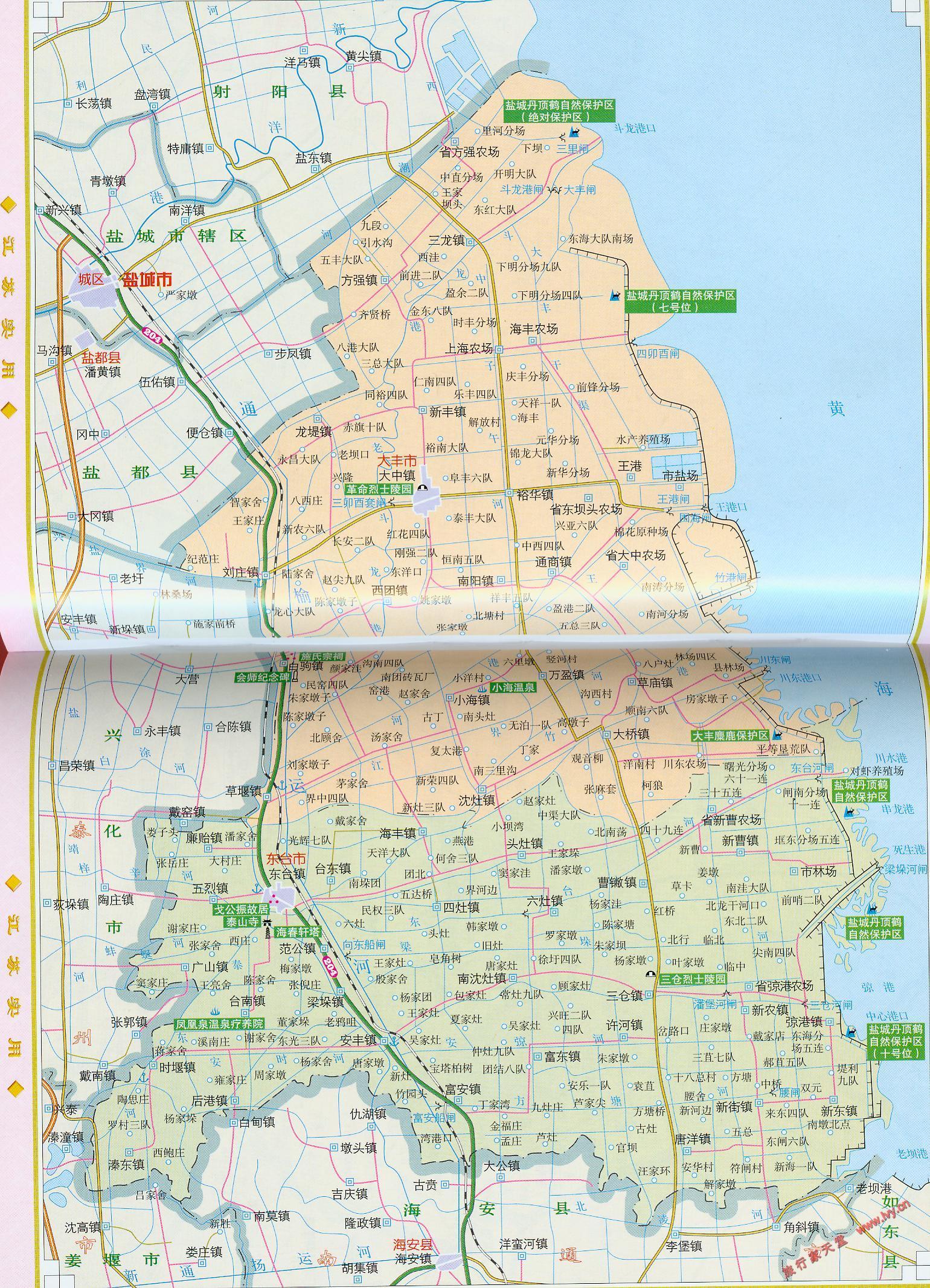 江苏盐城大丰地图_东台市地图【相关词_ 江苏省东台市地图】 - 随意贴