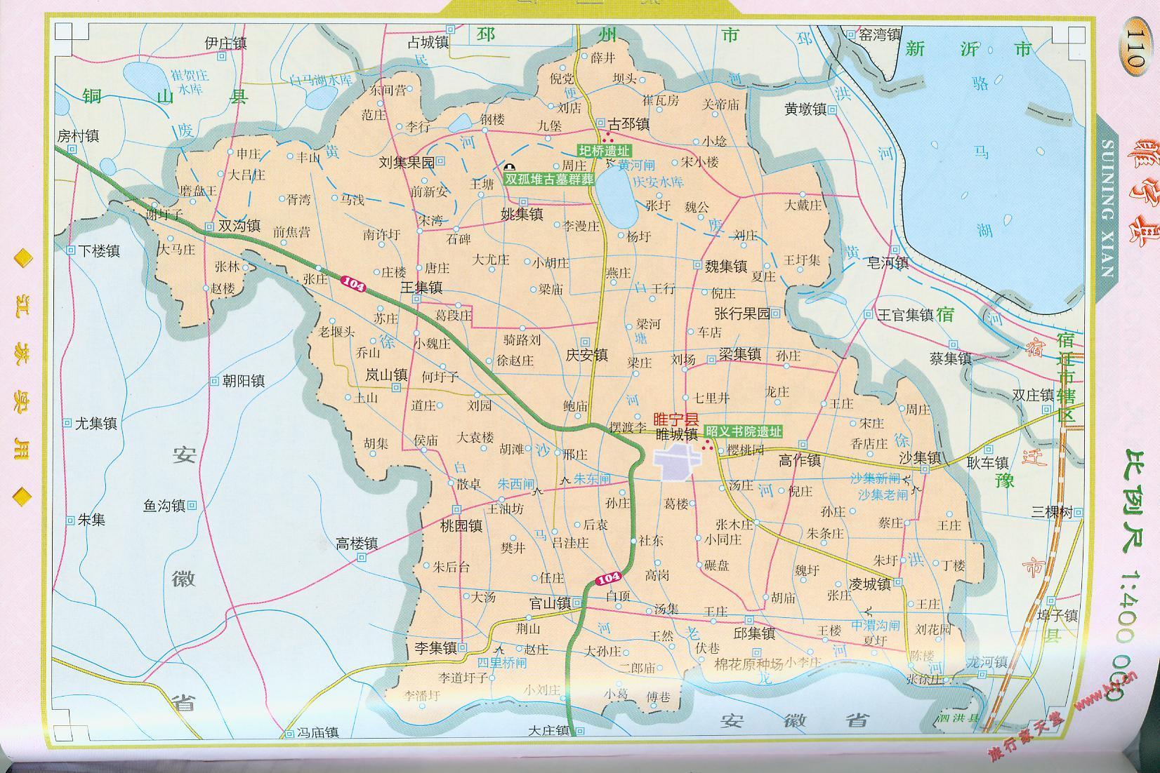 江苏徐州市地图高清版_江苏徐州交通地图高清版大图