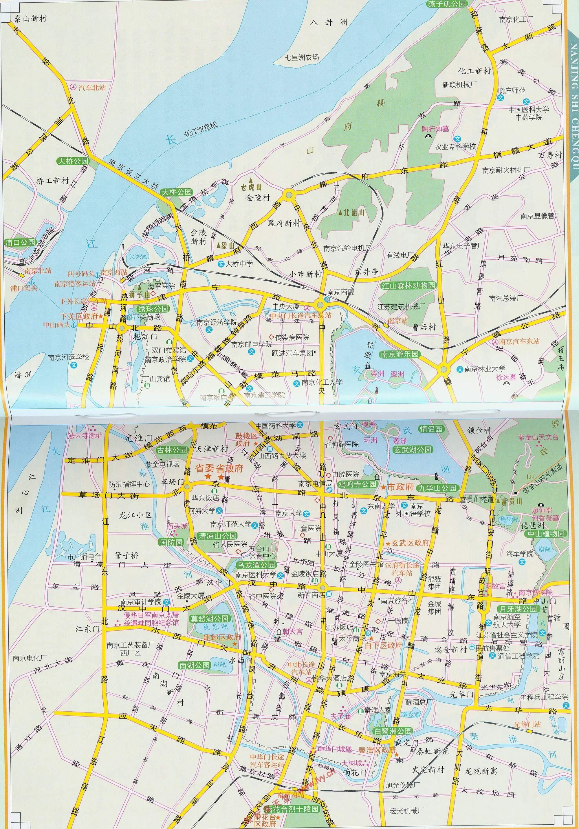 南京旅游地图高清版【相关词_ 南京旅游景点地图】图片