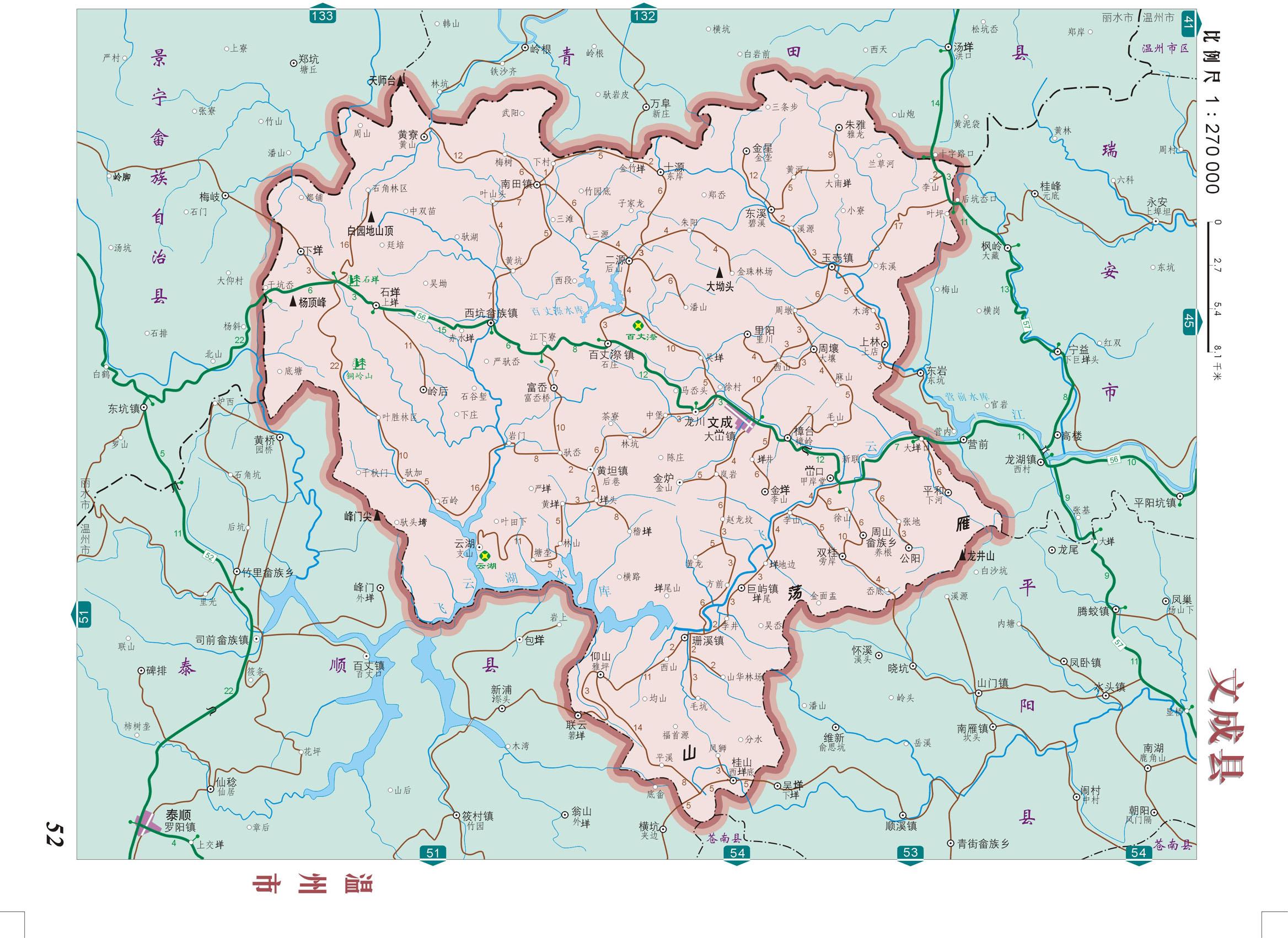 温州市地图查询