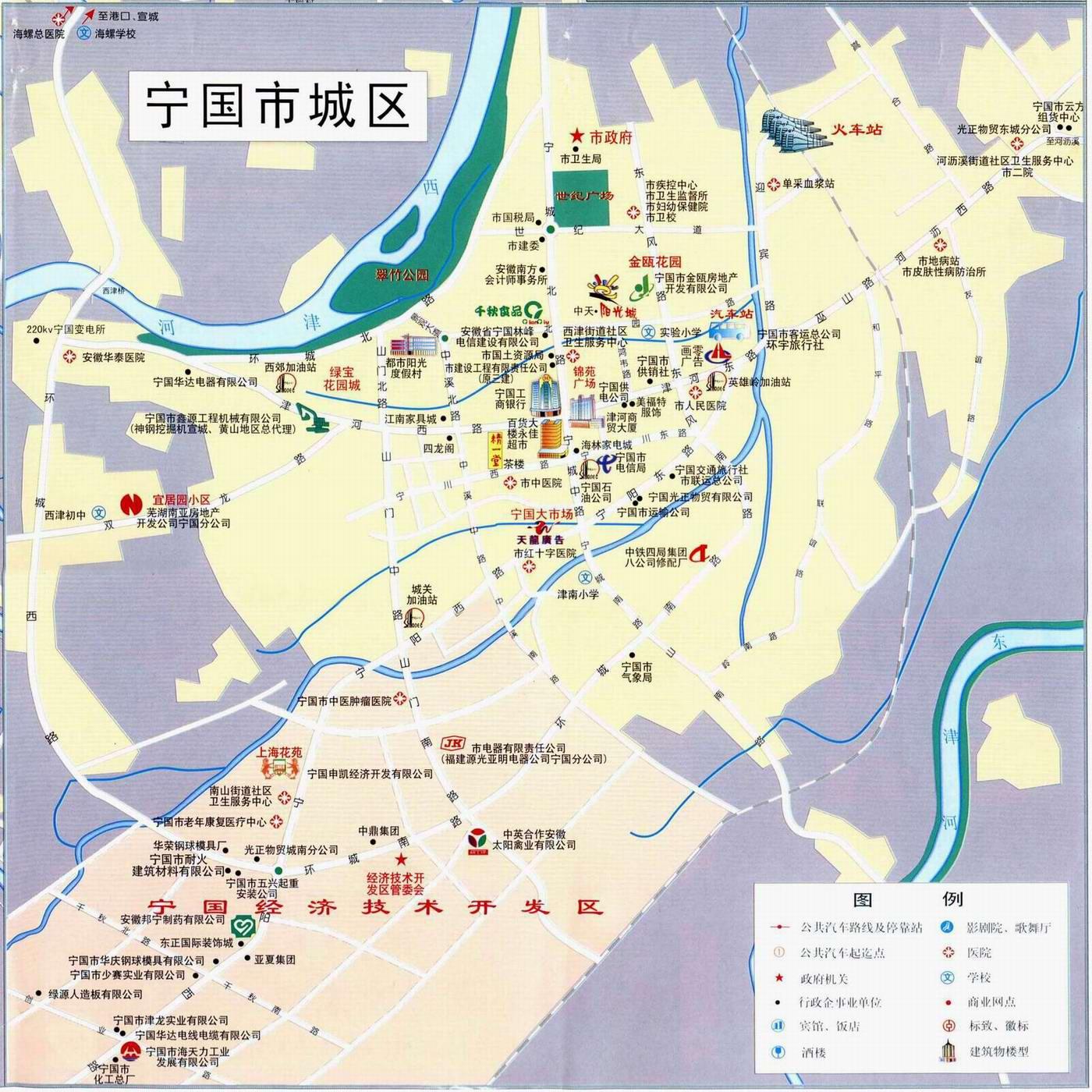 宁国市区地图_宣城地图库