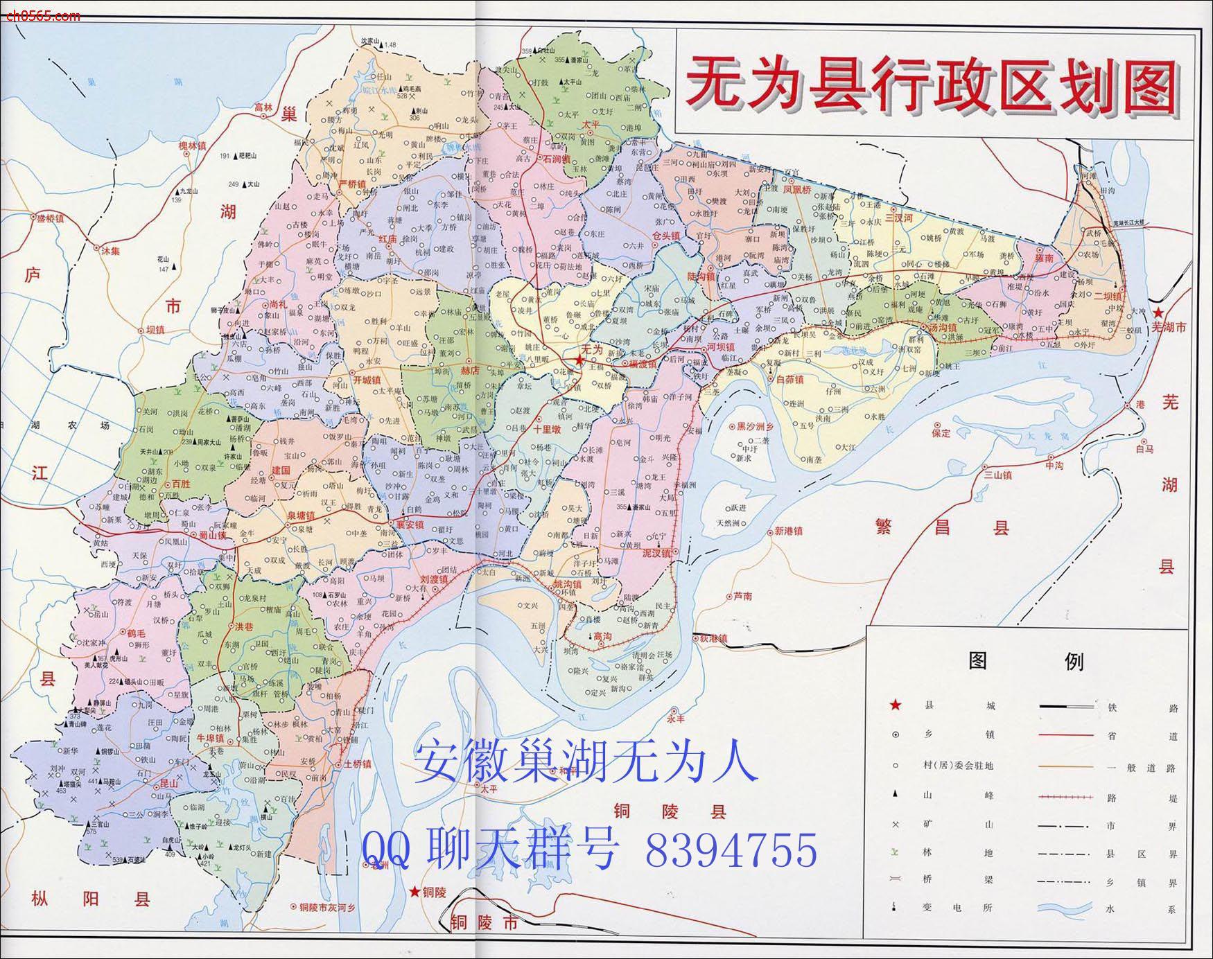 无为县地图_巢湖地图库
