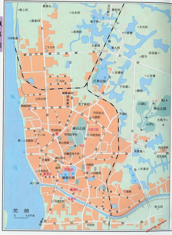 芜湖市市区街道地图