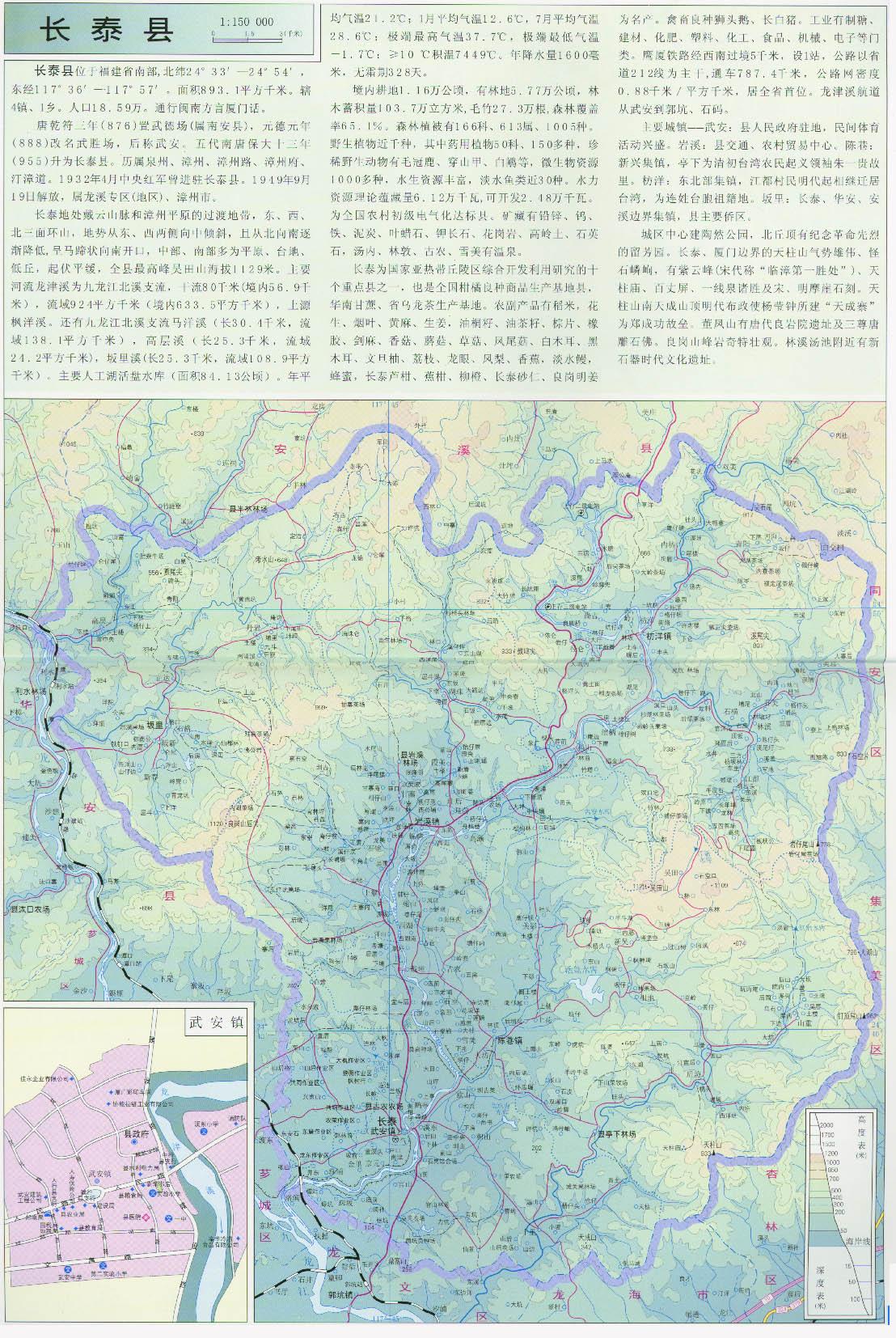 地图 长泰县/长泰县地图