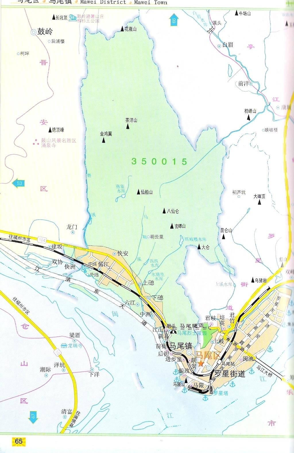 福州市地图查询