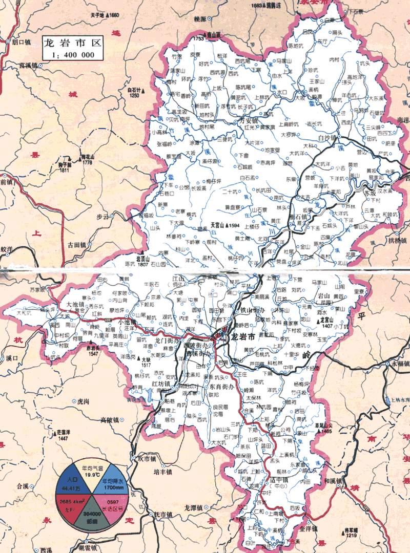 龙岩地图_龙岩市地图查询