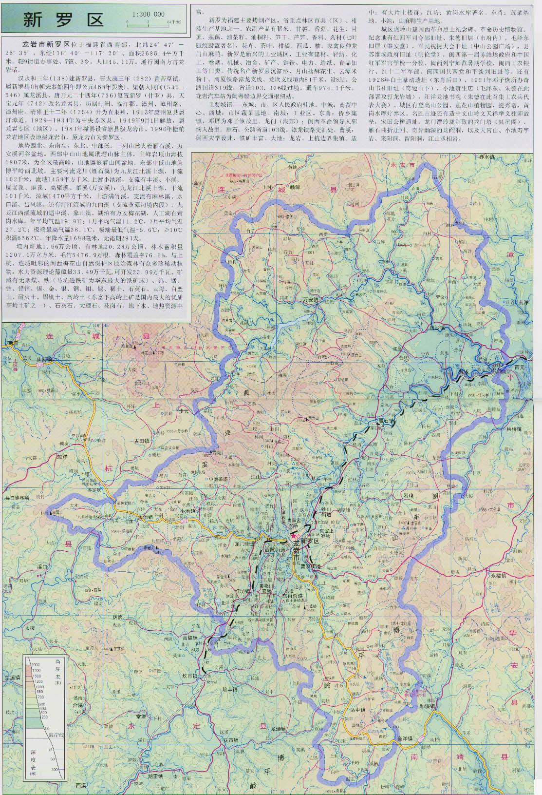 龙岩市地图_龙岩地图-龙岩市东环高速详细地图