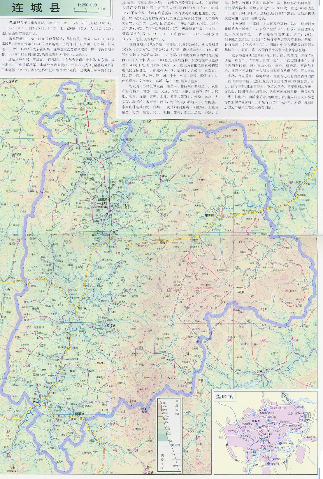 龙岩市地图_连城县政区图图片下载 连城县政区图打包下载