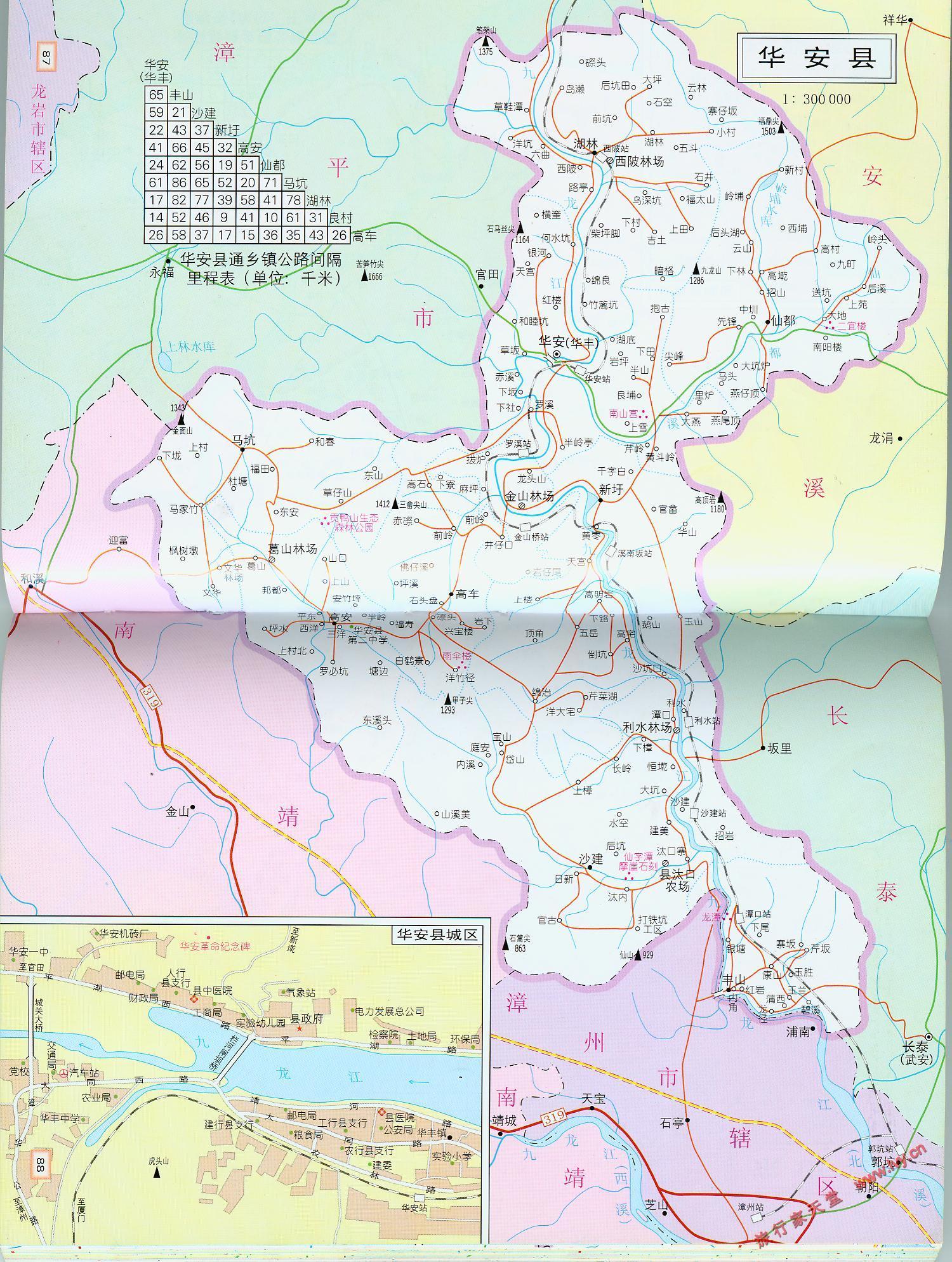 华安县交通地图_漳州地图库