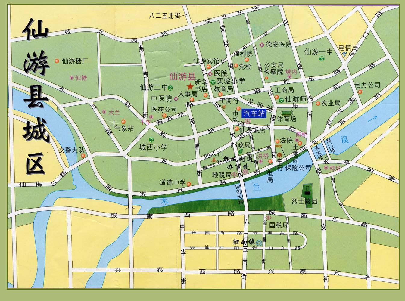 仙游城区地图_莆田地图库