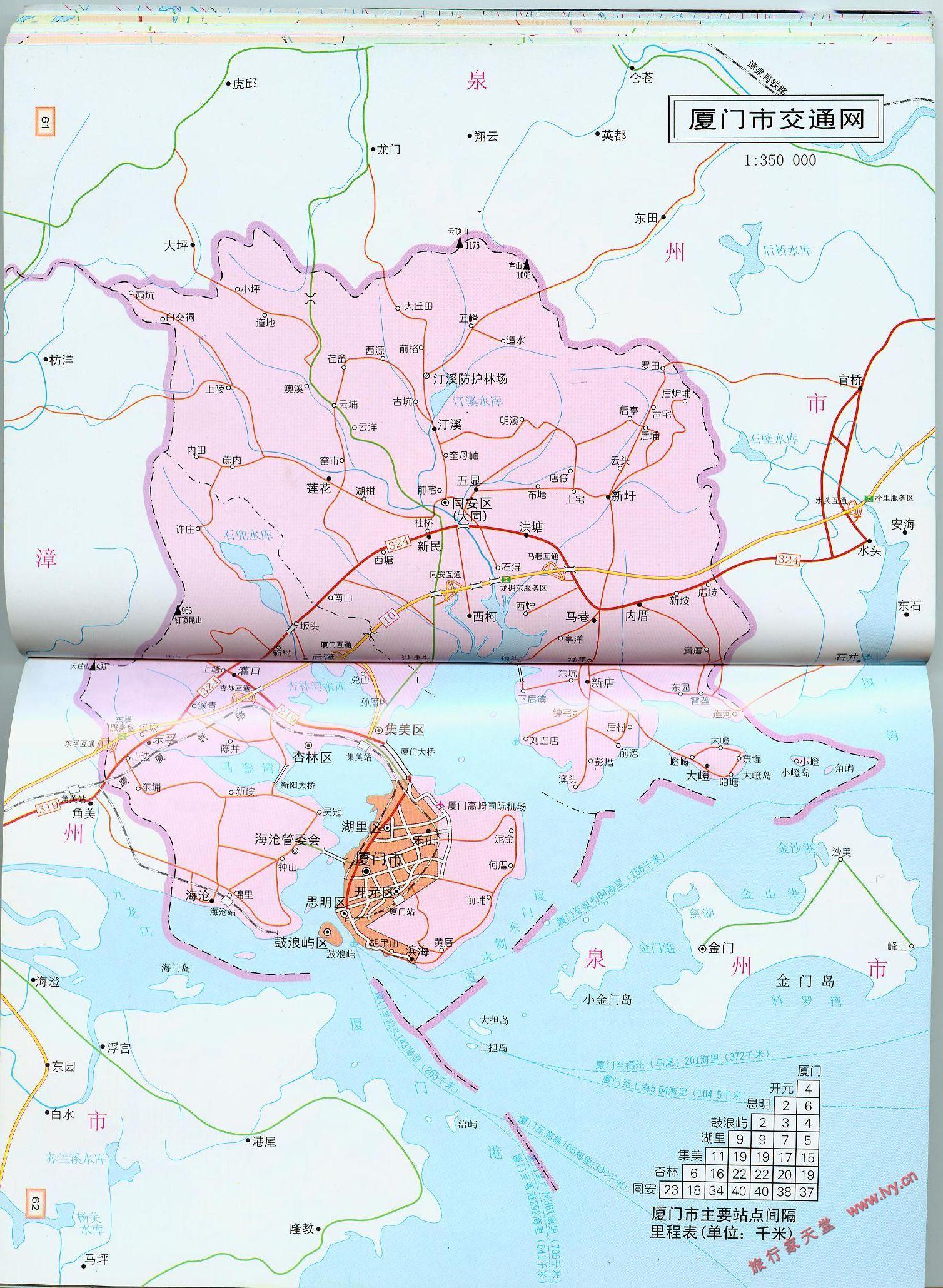 杭州市三维地图全图_杭州公交地图全图_杭州公交地图全图高清图片