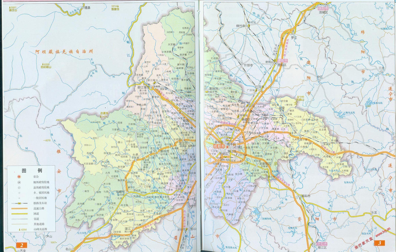 成都市地图高清版 成都至乐山成乐高速公 成渝高速公路地图