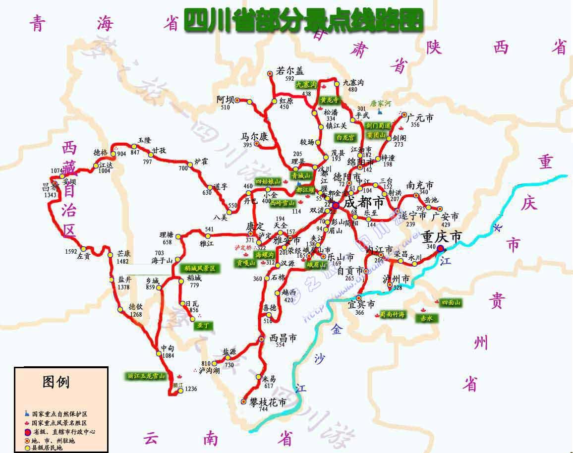 四川省部分景区线路图_四川地图查询