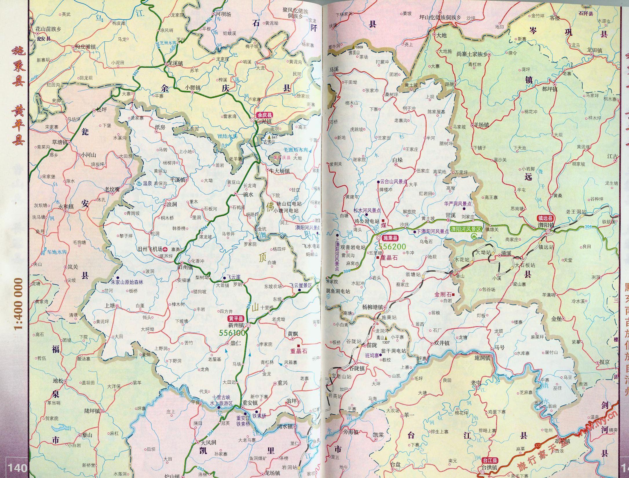 黄平县地图