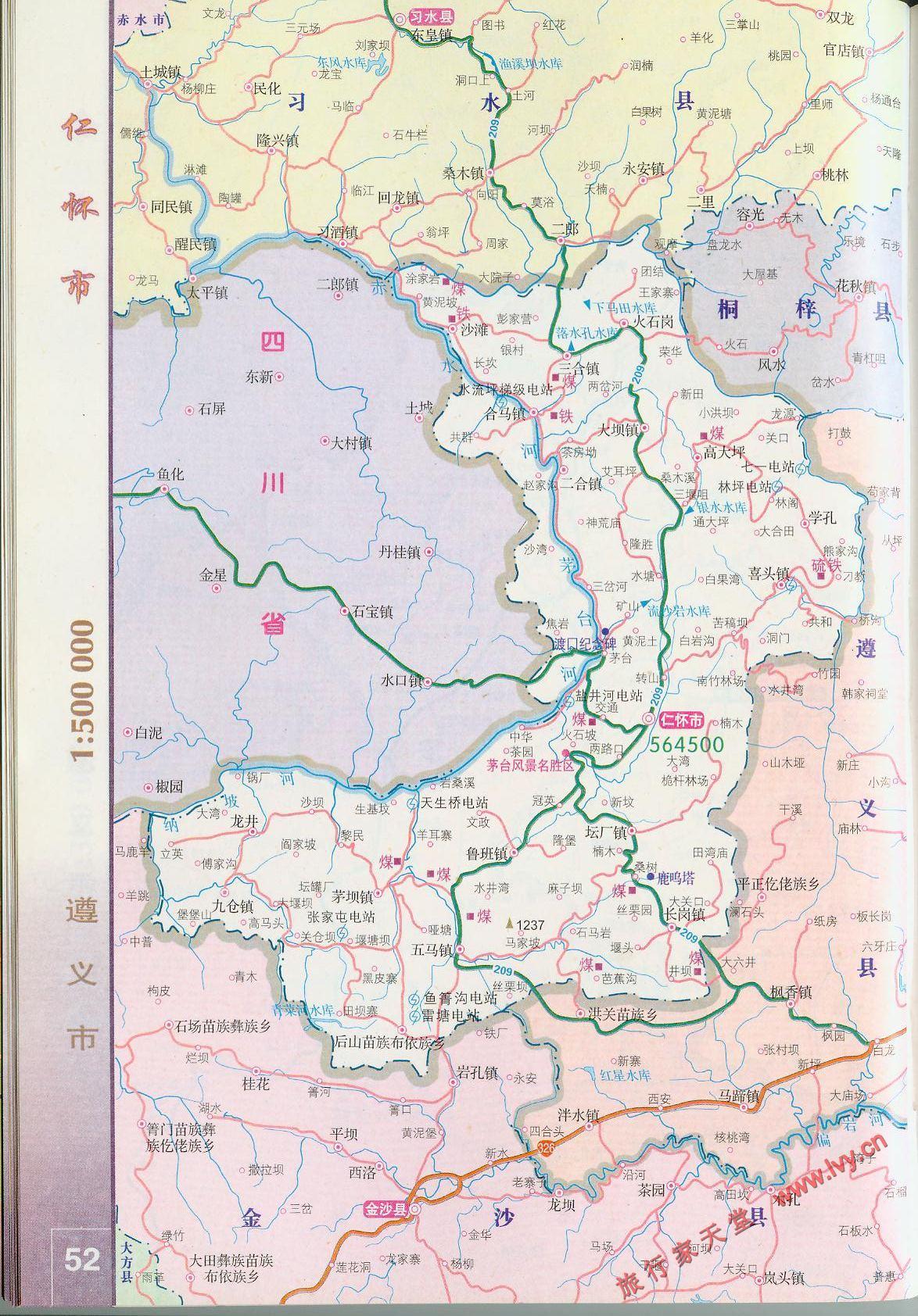 仁怀市地图