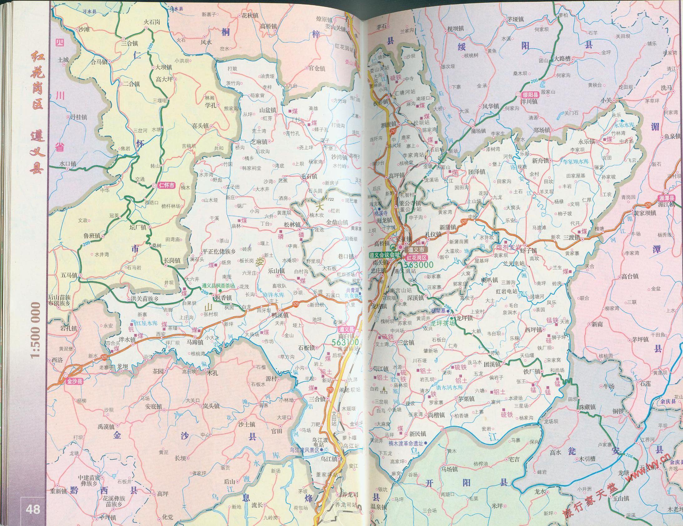 遵义县地图