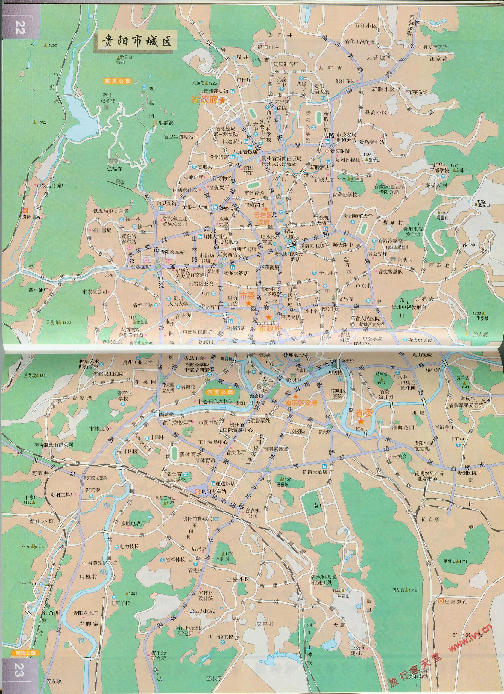 贵阳市街区地图