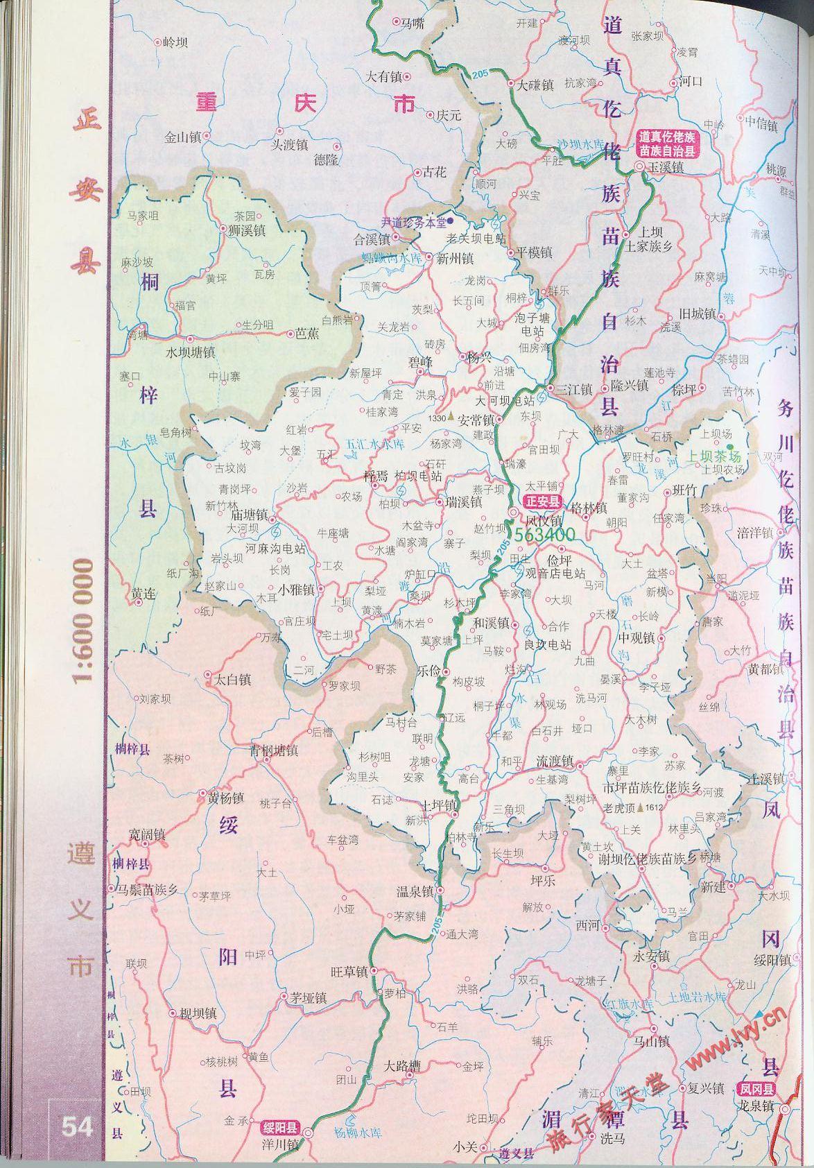 正安县地图