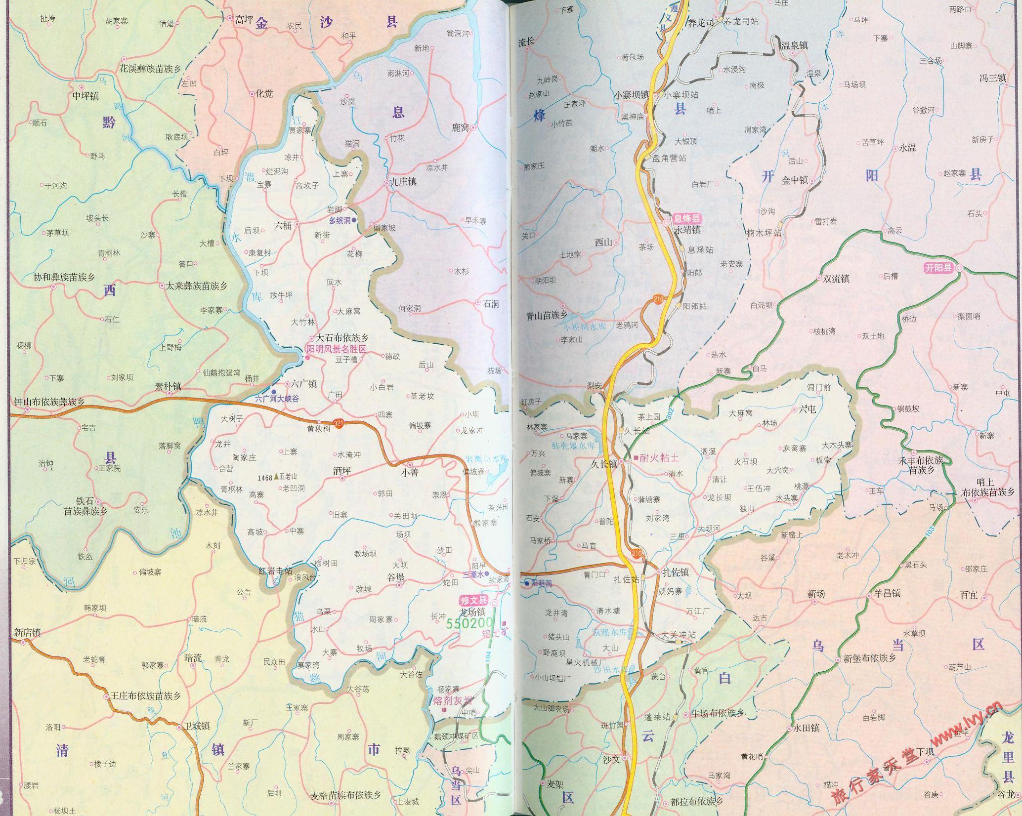 修文县行政交通地图