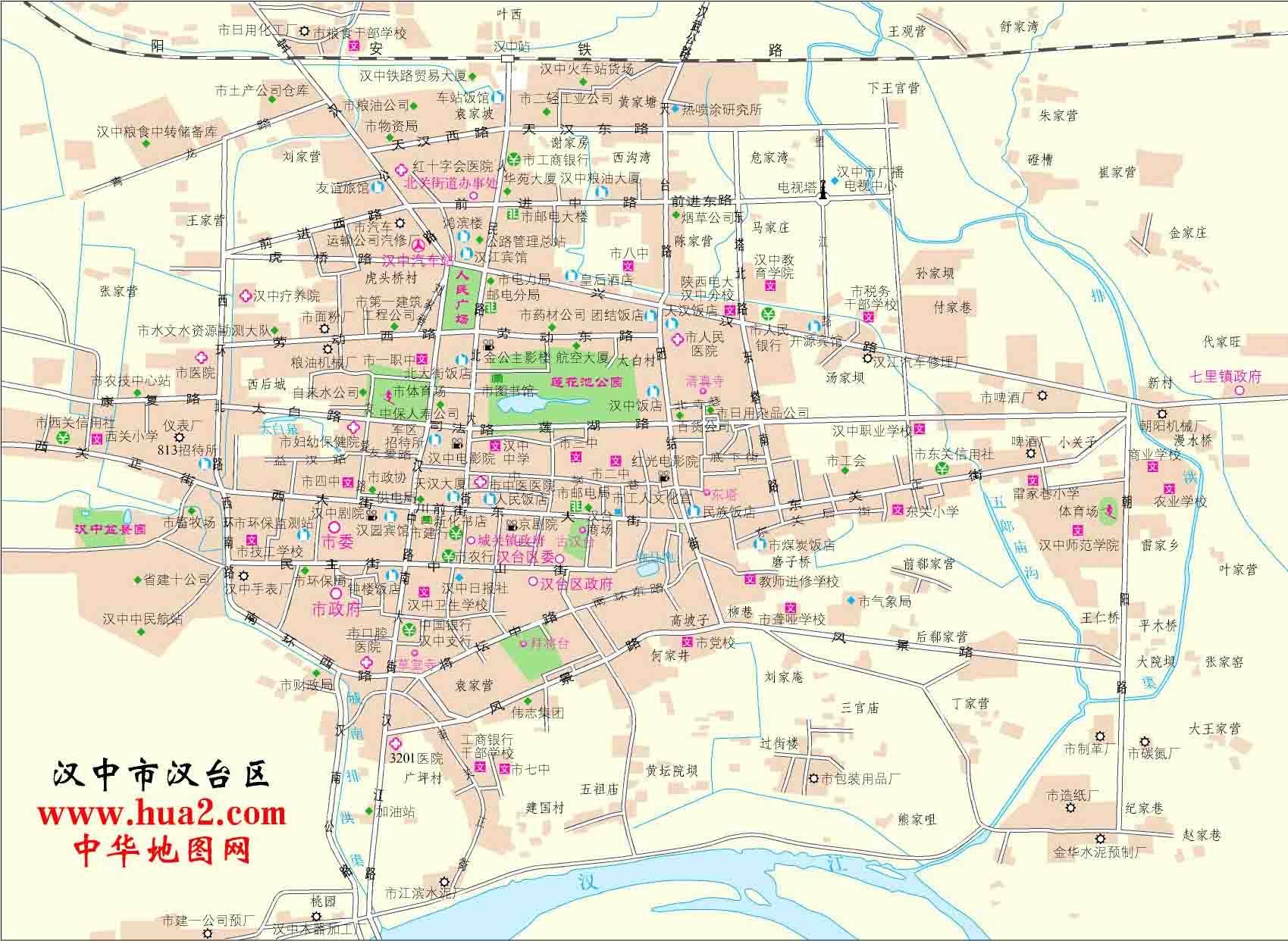 汉中市城区地图