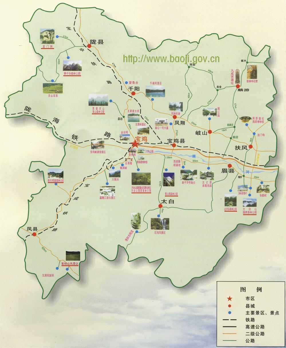 地图查询 中国 陕西 宝鸡市