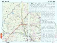 榆林市榆阳区地图图片