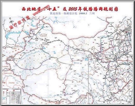 西北铁路(新疆除外)规划图