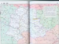 地图 定西/岷县地图