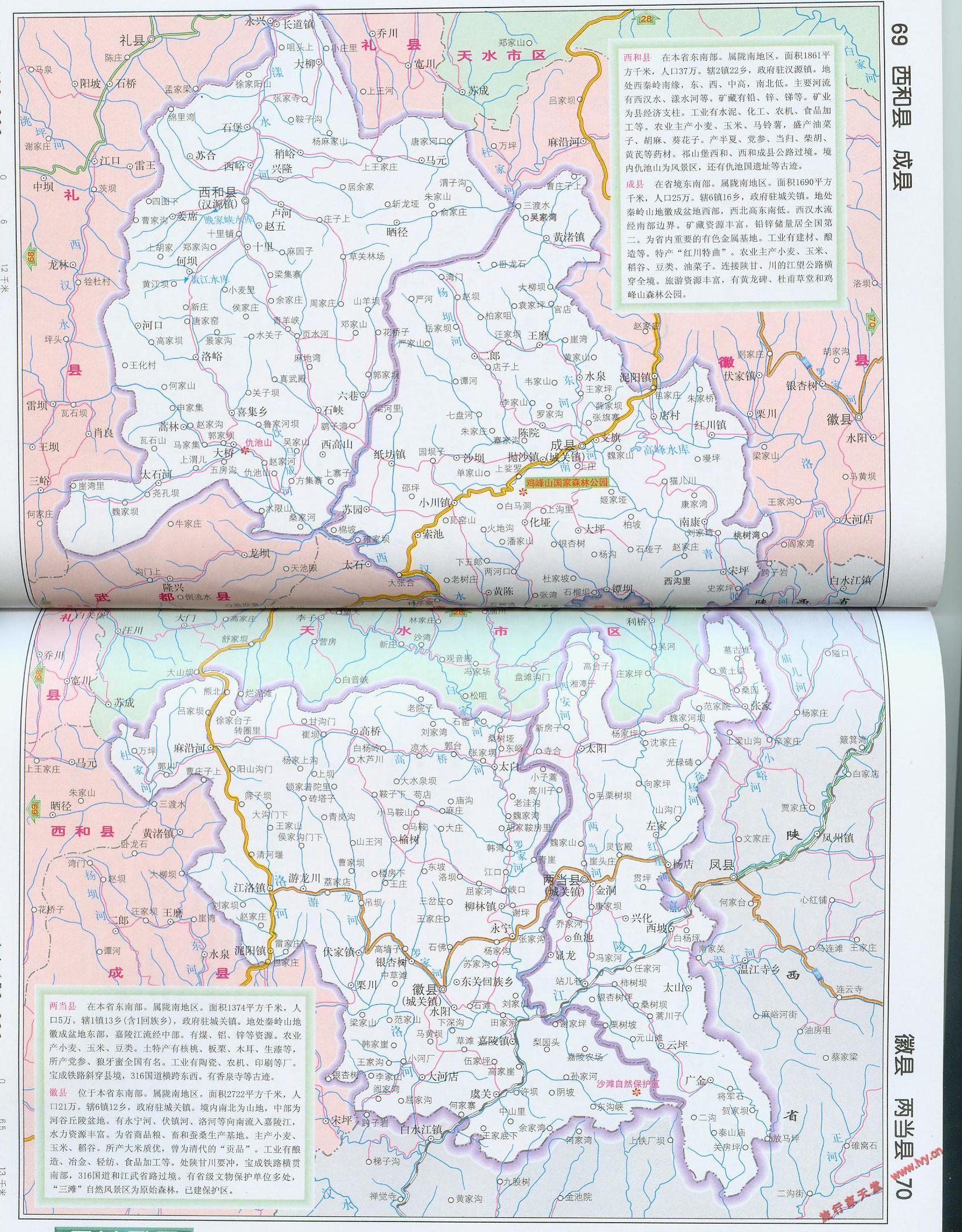 泽州南村镇地图