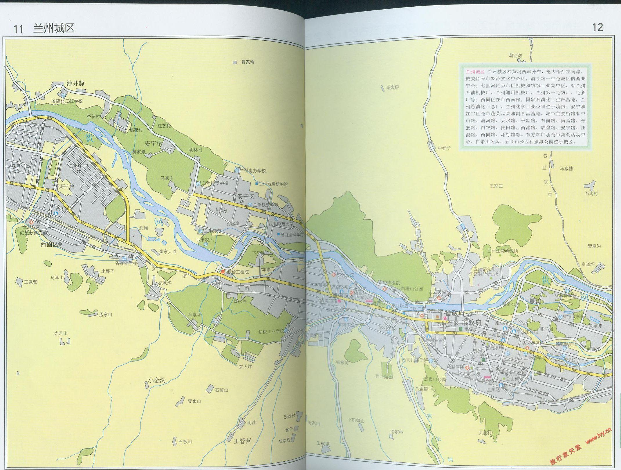 兰州市区地图