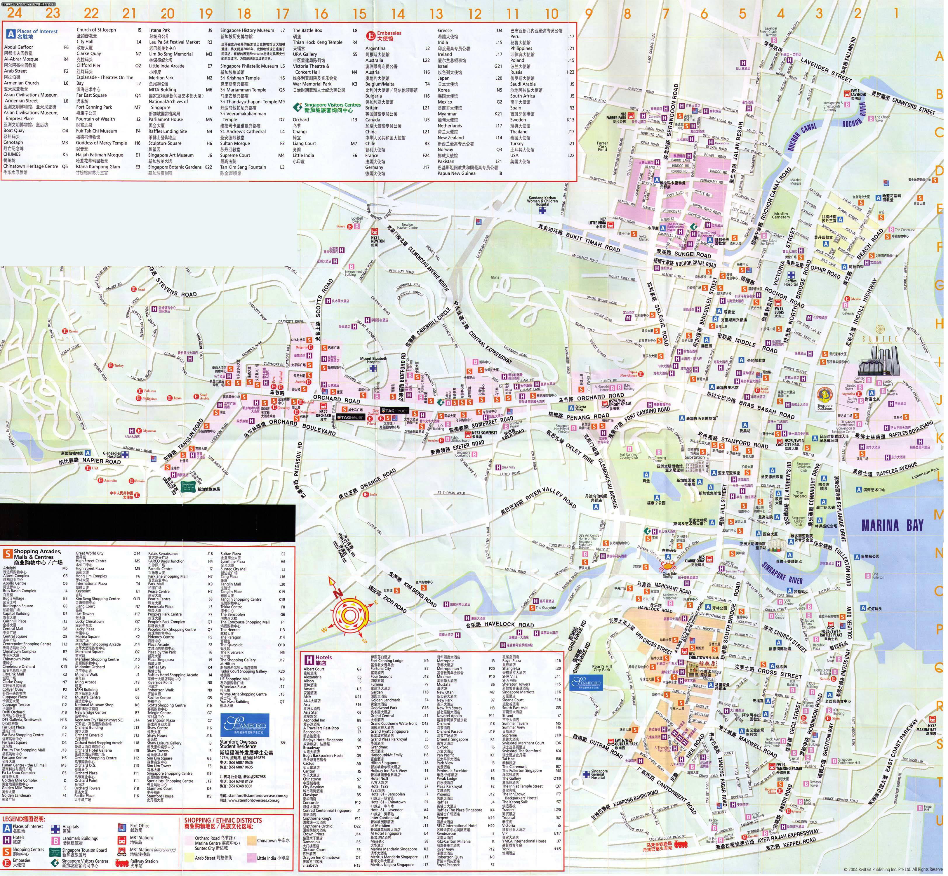 地圖 英文 版