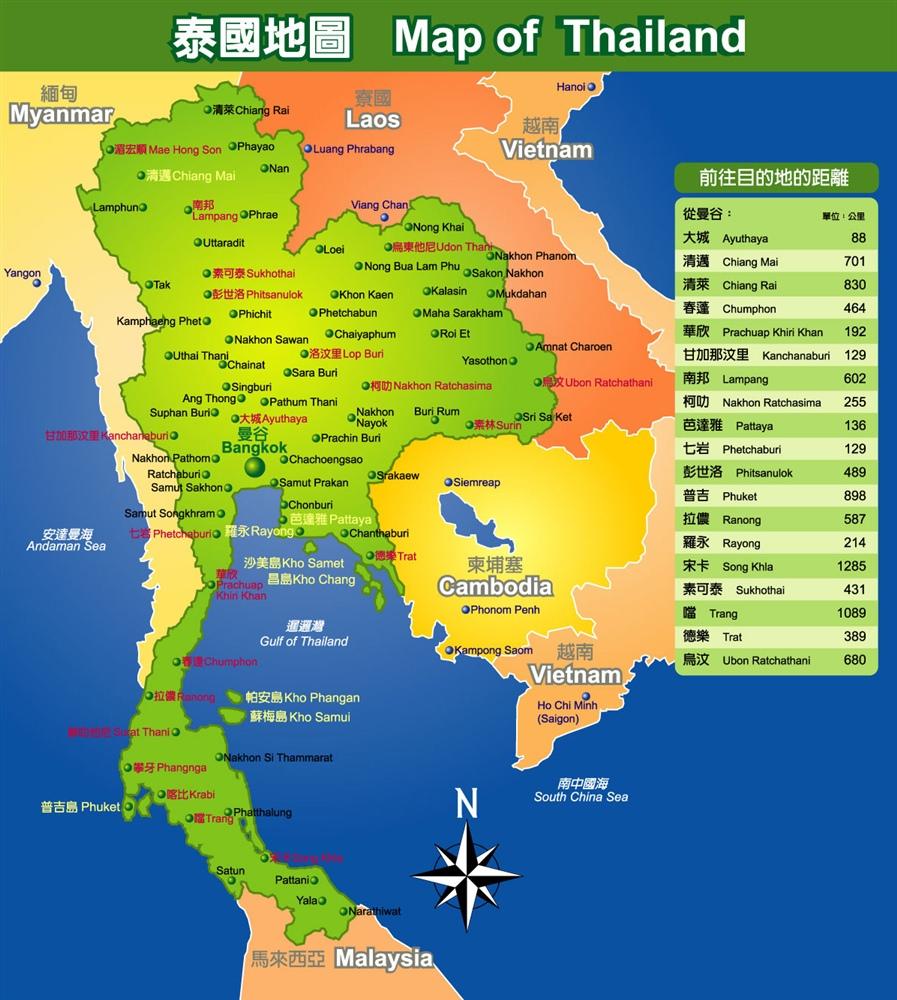 泰国地图英文版