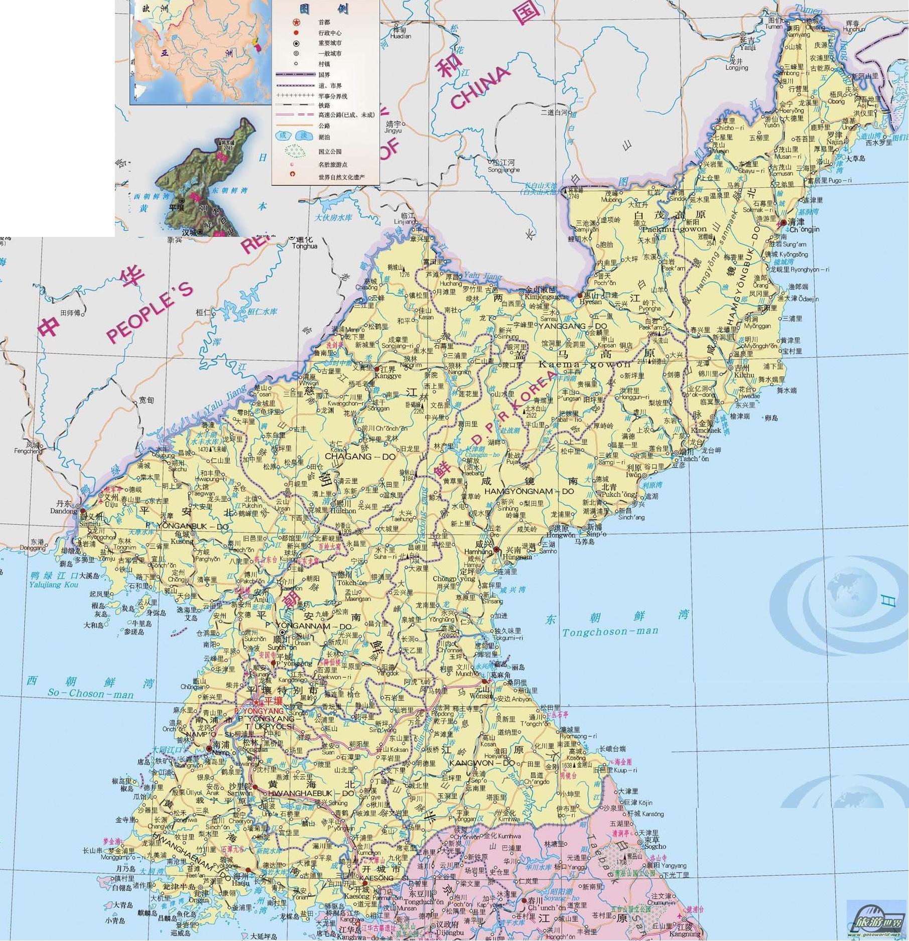 南北朝鲜地图(韩文版 朝鲜地图 朝鲜半岛旅游图  &nbsp