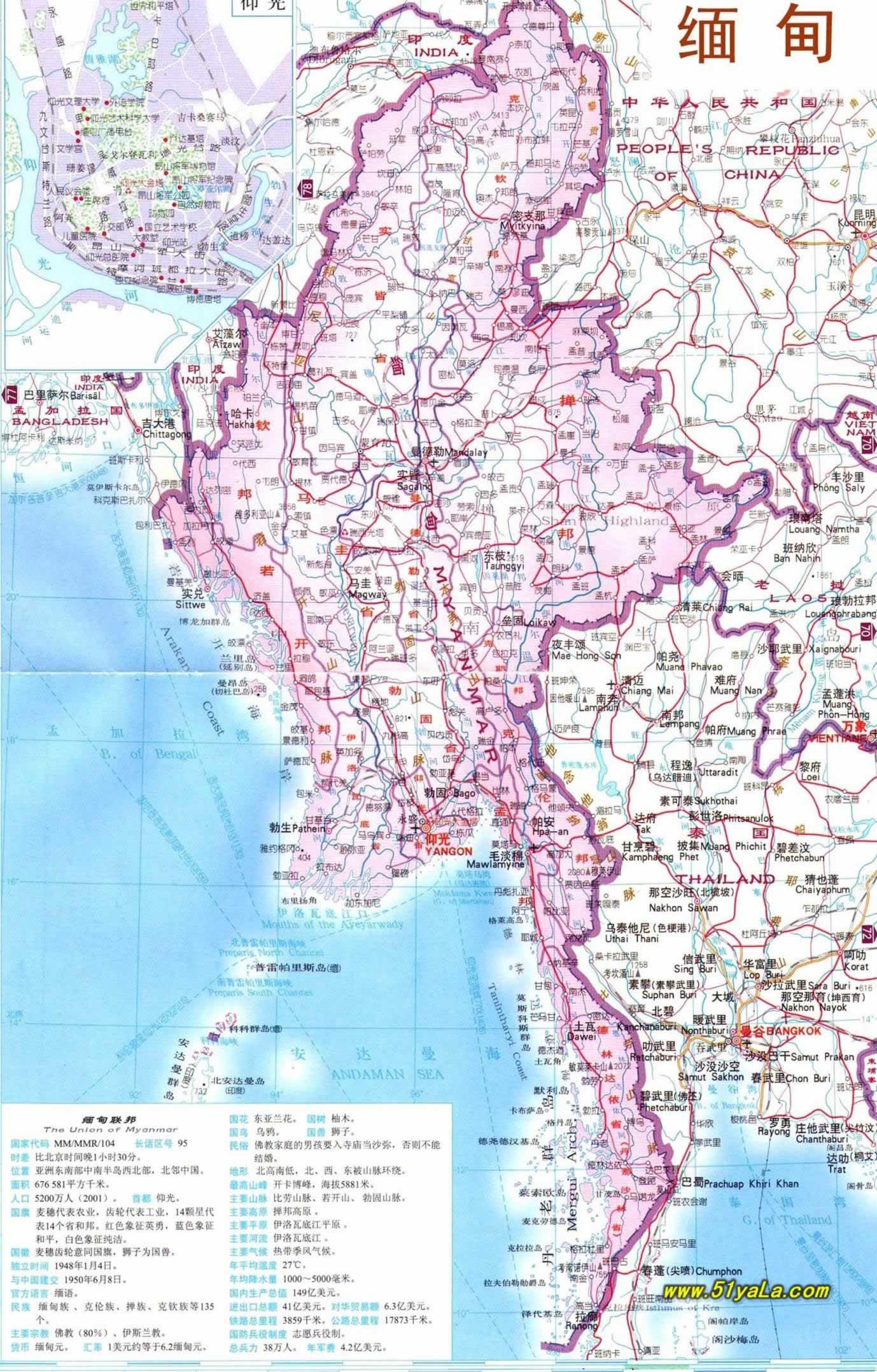 哈萨克斯坦中文地图_缅甸地图中文版_缅甸地图库