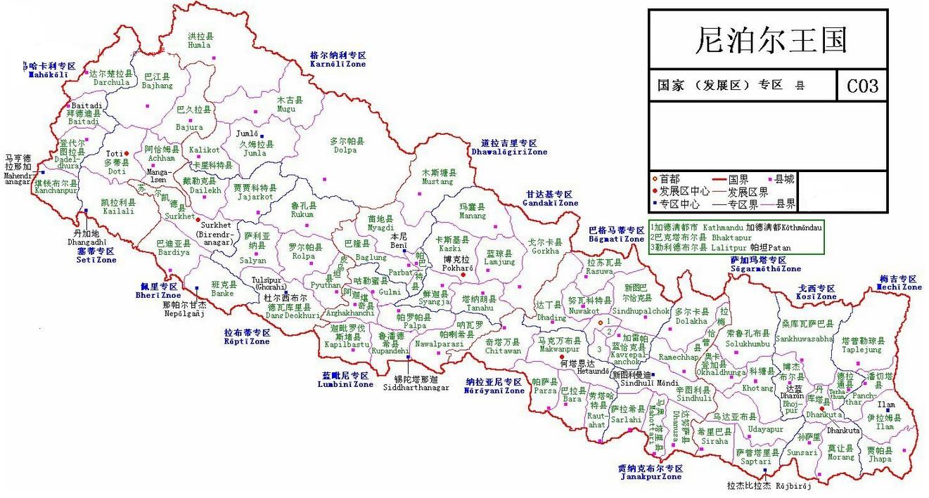 尼泊尔地图_尼泊尔中文全图_尼泊尔地图库