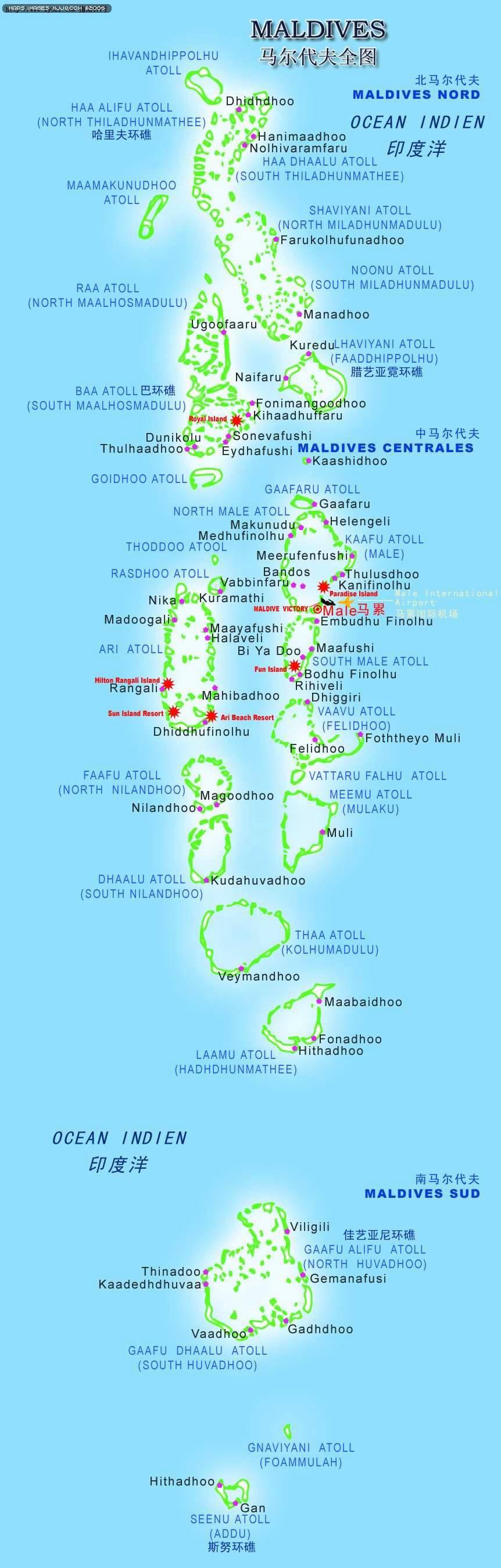 马尔代夫地图英文版