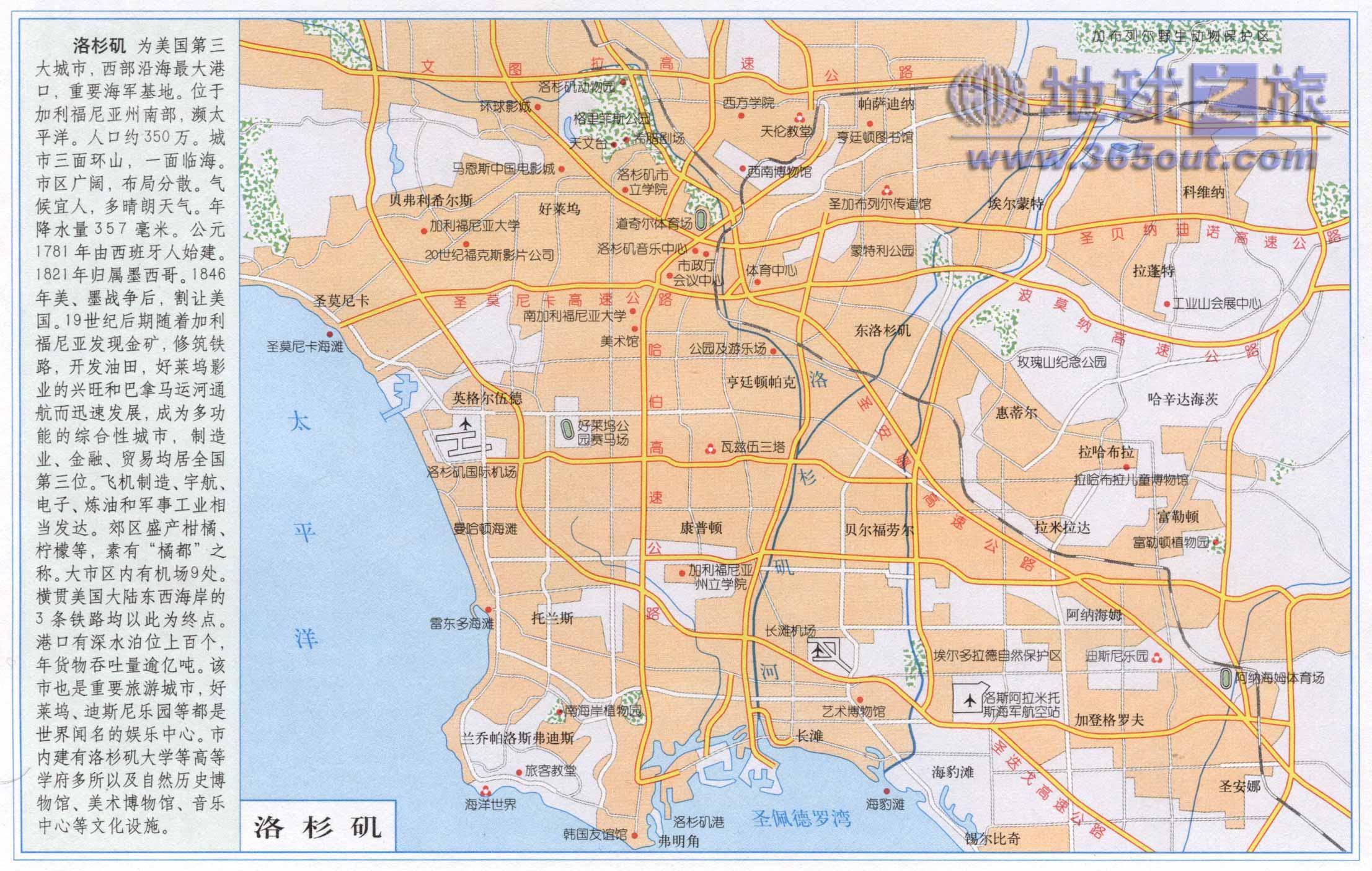 洛杉矶地图_美国地图库