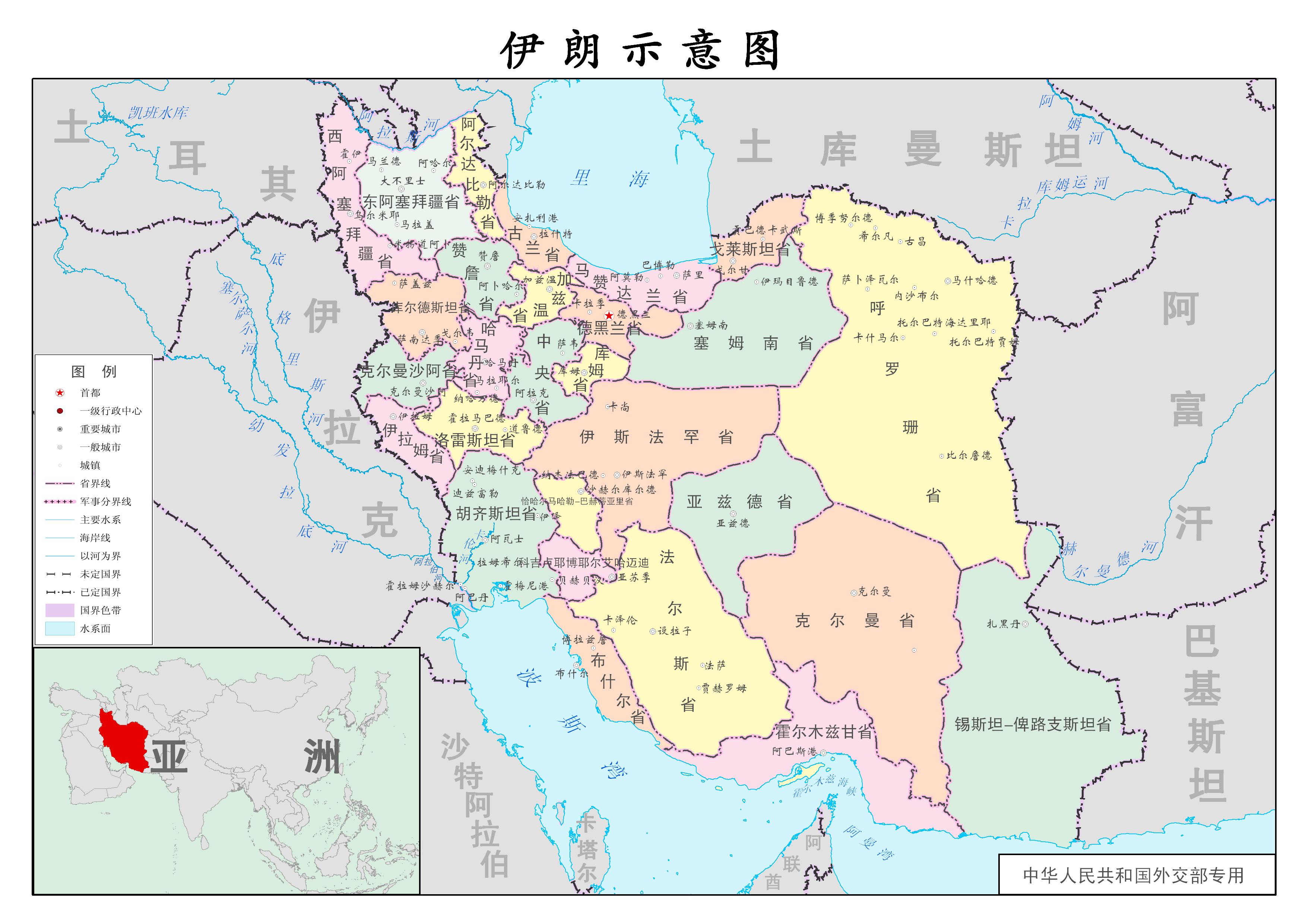 神秘伊朗电脑桌面高清壁纸1920x120016p世界地图中国具伊朗有多远